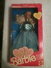 #15 - SWEET ROMANCE BARBIE  DOLL  - NRFB