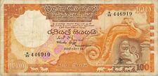 Ceylon  100  Rupees  01.01.1982  Series  S/25  Circulated Banknote LAJ