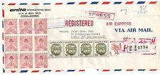 Korea Stamps: Air Express  Registered Cover Front Only with Multiples to London