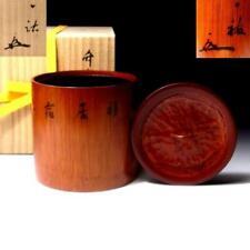 @RL38: Japanese Bamboo Tea Ceremony Water Container, Mizusashi, Bamboo root