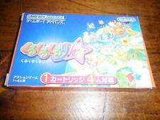 Kuru Kuru Kururin - Nintendo Game Boy Advance - GBA - NTSC-J (Jap)