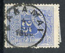 Greece 1902 postage due 25 Lepta W Postmark Type Vi Kalamai