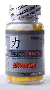 Primo - Authentic, Add dry muscle mass