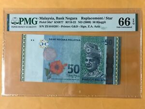 RM50 12TH SERIES ZETY REPLACEMENT ZE 4444201 PMG 66EPQ GEM UNC