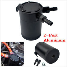 Car 2-Port Baffled Aluminum Oil Catch Can Tank Air Oil Separator Black Universal
