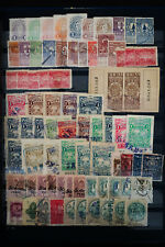South America Revenue Stamp Collection