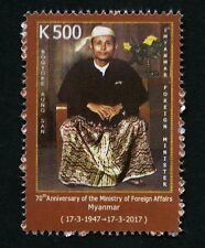 Myanmar Burma 2017 Aussenministerium Minister State Department Postfrisch MNH
