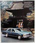 1976+General+Motors+GM+Annual+Report+Pontiac+Firebird+Formula+Buick+Riviera