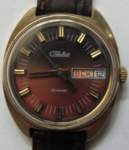 WATCH SLAVA-26jew--GOLD PLATED- USSR WRIST WATCH MEN,S