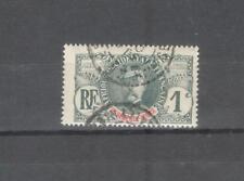S8050 - SENEGAL 1906 - MAZZETTA DI 10 FAIDHERBE - VEDI FOTO