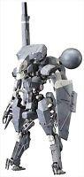 Kotobukiya Metal Gear Solid V The Phantom Pain: Sahelanthropus 1/100 Model Kit