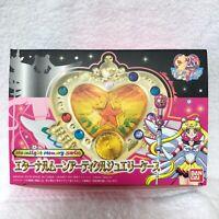 Premium Bandai Sailor Moon Eternal Moon Articles Jewelry Case New Japan Limited