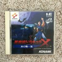 Akumajo Dracula X Rondo of Blood Castlevania PC Engine Konami game From Japan