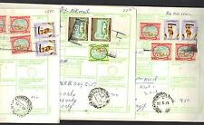KUWAIT 1995 THREE SHU'AIBA REGISTERED PARCEL POST RECEIPTS WITH HIGH VALUES FRAN
