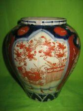 Antique Chinese Imari  Vase