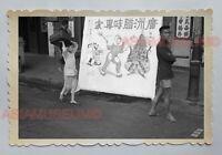BOY YOUNG MAN MOVIE STREET SIGN POSTER VINTAGE B&W Hong Kong Photo 16240 香港旧照片