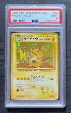 Pokemon 1996 PSA 9 Raichu Holo Fossil #26 Japanese