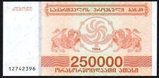 1994 GEORGIA 250000 LARIS BANKNOTE * 12742396 * aUNC * P-50 *