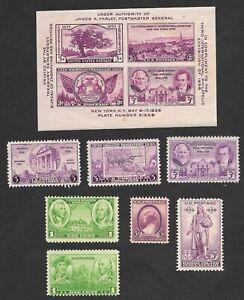 Mr B's 1936 Complete Year Sets - 7 Stamps & Souvenir -  MNH OG VF/XF - FREE SHIP