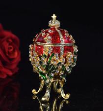 Small Luxury Cross Faberge Easter Egg Russian Royal Trinket Leg Jewellery Box