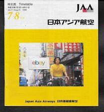 JAA JAPAN ASIA AIRWAYS SYSTEM TIMETABLE  7 & 8 1998 747-767-DC10 JAPAN TAIPEI