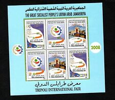 2008 - Libya – Libye- International Trade Fair, Tripoli- Architecture- Minisheet
