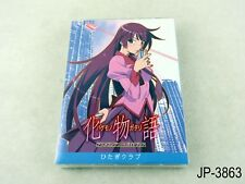 Bakemonogatari Complete Guide Book Japanese Art Book Japan Monogatari US Seller