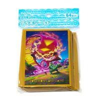 Pokemon Center Japanese Mewtwo Ver.3 Silhouette Deck Box Card Protector Case