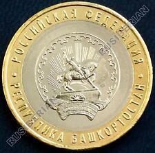 High Grade! RARE BI-METALLIC RUSSIAN COIN 10 RUBLES 2007 Republic Bashkortostan