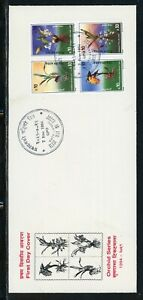 Nepal Scott #550 FIRST DAY COVER BLOCK Orchids Flowers FLORA $$