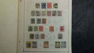 Thailand Siam stamp collection on Scott Int'l pages to '79 w/est #635