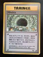 J147 JAPANESE POKEMON CARD PROMO VENDING GLOSSY FLASH PLAYED