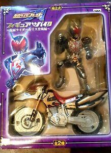 Kamen Rider Figure and Bike Set - Masked Rider *RARE* - UK Seller - Unopened