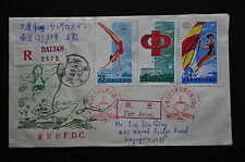 China PRC J93 Set on pte FDC - Regd to S'pore with Liaoning-Dalian cds 1983.9.16