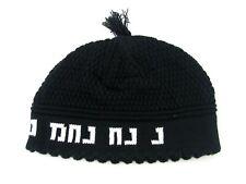Judaica Nachman Frik Freak Kippah Yarmulke Black White Israel 24 cm 100% Cotton
