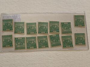 1943 Malaya N30 Stamp Lot GA38