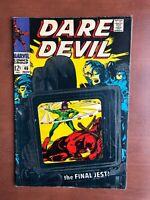 Daredevil #46 (1968) 6.5 FN Marvel Key Issue Comic Silver Age Jester Stan Lee