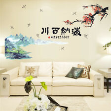 Chinese Rivers To Sea Room Home Decor Removable Wall Stickers Decals Decoration