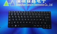 NEW FR French version keyboard For lenovo S10-2 S11 20027 S10-3C S10-2C 20052
