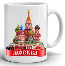 MOSCOW RUSSIA - 11 oz Ceramic High Quality Coffee Mug