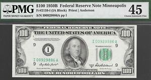 FR# 2159-I $100 1950-B MINNEAPOLIS FED ONLY 288,000 ISSUED PMG45  L@@K  NR
