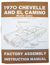 1970 CHEVY CHEVELLE & EL CAMINO FACTORY ASSEMBLY MANUAL- SM1970CV