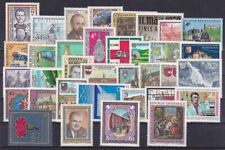 Kompletter Jahrgang Österreich 1988 postfrisch**