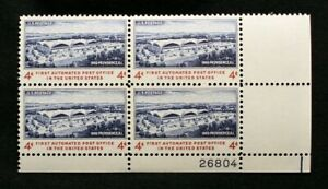 US Plate Blocks Stamps #1064 ~1960 FIRST AUTOMATED POST OFFICE 4c MNH