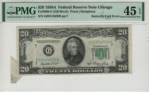 1950 A $20 FEDERAL RESERVE FOLD OVER ERROR NOTE FR.2060-G PMG XF 45 EPQ (639B)
