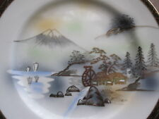 Beautiful Pair of Hand Painted *Scenic Kutani* plates with Red Marking on Back
