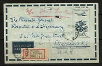 Poland 1961 Aerogramme to USA registered, small hole, missing flap - Lot 090617