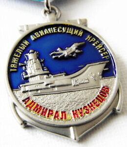 Russian Navy Medal Aircraft Cruiser Carrier ADMIRAL KUZNETSOV, Original + Doc