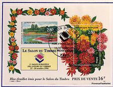 YtBF16  PARC FLORAL PARIS BLOC  FRANCE  FDC Enveloppe Lettre Premier jour