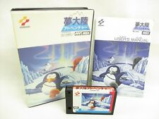 MSX YUME TAIRIKU ADVENTURE Item ref/2441 Import Japan Video Game msx